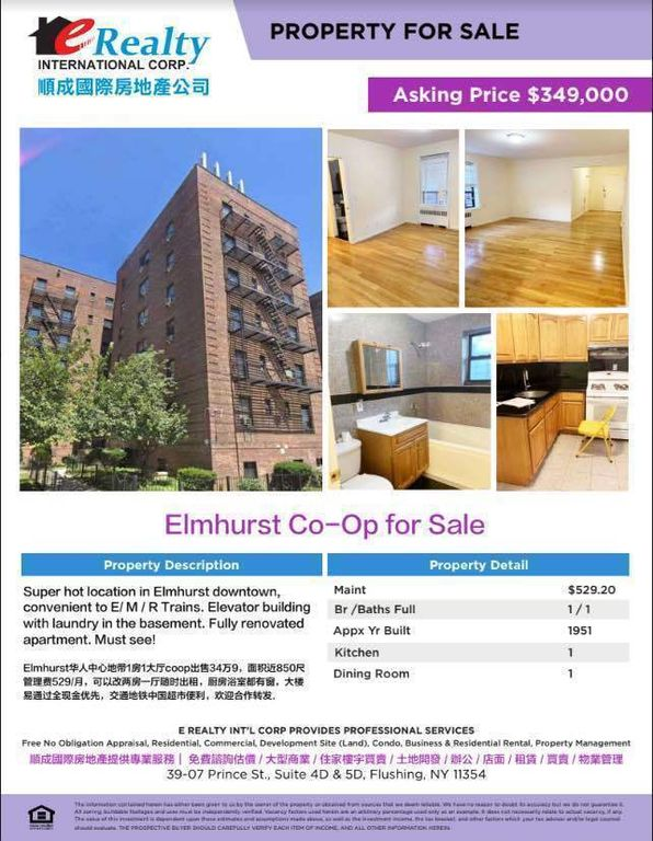 4405 Macnish St #5B, Elmhurst, NY 11373 - 1 Bed, 1 Bath Coop | Trulia